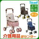 シルバーカー 【幸和製作所(テイコブ/TacaoF) エヴォーク SIST01】 ショッピングカー