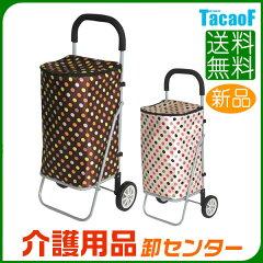 テイコブ/TacaoF/幸和製作所