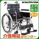 車椅子 折り畳み 【カワムラサイクル KA202SB】 自走式 脚部スイングアウト 肘跳ね上げ 車いす 車椅子 車イス カワムラ 車椅子 【送料無料】