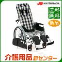 車椅子 折り畳み 【松永製作所 MW-13】 自走式 リクライニング 車いす 車椅子 車イス 【送料無料】