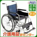 車椅子 軽量 折り畳み【MiKi/ミキ BAL-0W】自走式 車いす 車イス ワイド【送料無料】|介護