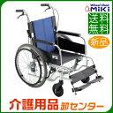 車椅子 軽量 折り畳み 【MiKi/ミキ BAL-1S】自走介助兼用 車いす 車椅子 車イス 低床 【送料無料】