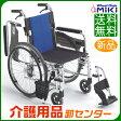 【MiKi/ミキ BAL-3】車椅子 軽量 折り畳み 自走式車いす 車椅子 車イス 多機能 【送料無料】 父の日 ギフト