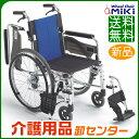 【MiKi/ミキ BAL-3】車椅子 軽量 折り畳み 自走式車いす 車イス 多機能 送料無料|介護用品