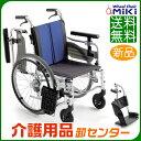 車椅子 折り畳み【MiKi/ミキ BAL-5】自走式 車いす 車イス 多機能【送料無料】|介護用品 お