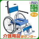 車椅子 軽量 折り畳み【MiKi/ミキ シャワーキャリー MH-43】自走式 お風呂用 車いす 車イス