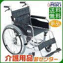車椅子 軽量 折り畳み【MiKi/ミキ M-1シリーズ MPN-43JD】自走式 車いす 車イス【送料無料