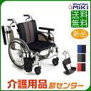 車椅子 折り畳み 【MiKi/ミキ MYU4シリーズ MYU4-OP】 自走介助兼用 車いす 車椅子 車イス 多機能 脚部スイングアウト 【送料無料】