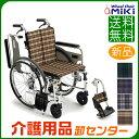 車椅子 軽量 折り畳み 【MiKi/ミキ Skit(スキット) SKT-4】 自走介助兼用 車いす 車椅子 車イス コンパクト車椅子 【送料無料】