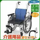 車椅子 折り畳み 【日進医療器 モジュラー式 KICKLLE(キックル)】 自走介助兼用 車いす 車椅子 車イス 送料無料