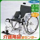 車椅子【日進医療器 バランスタイプ座席昇降手動 トラ