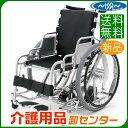 車椅子【日進医療器 座席昇降 電動トライメイトN】自