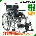 車椅子 軽量 折り畳み【カワムラサイクル KV22-40SB】アルミ製 自走介助兼用 車いす 車イス
