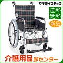 車椅子 折り畳み 【マキライフテック セレクトKS50 シリーズ(ノーパンクタイヤ仕様)】自走介助兼用 車いす 車椅子 車イス 送料無料
