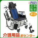 車椅子 折り畳み 【MiKi/ミキ BAL-11】 自走式 ティルト&リクライニング 車いす 車椅子 車イス 【送料無料】