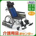 車椅子 折り畳み 【MiKi/ミキ BAL-13】 自走式 リクライニング 車いす 車椅子 車イス 送料無料