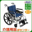 車椅子 折り畳み 【MiKi / ミキ KJP-2M】 自走式 車いす 車椅子 車イス ワイド 【送料無料】