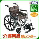 車椅子 折り畳み 【MiKi/ミキ KJP-2H】 自走式 車いす 車椅子 車イス ワイド 【送料無料】