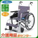 車椅子 軽量 折り畳み 【日進医療器 NEO-1S】 低床 自走介助兼用 車いす 車イス くるまいす