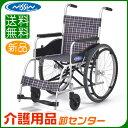 車椅子 軽量 折り畳み 【日進医療器 NEO-0】 自走式 車いす 車イス くるまいす 介護用品 お