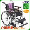 車椅子 折り畳み 【MiKi/ミキ とまっティシリーズ MBY-47B】 自走介助兼用 車いす 車イス くるまいす 自動ブレーキ 送料無料 介護用品 お年寄り プレゼント 折りたたみ 高齢者 老人ホーム 病院 おしゃれ 介護施設 福祉用具