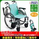 ★数量限定!特別価格★車椅子 軽量 折り畳み 【MiKi/ミキ CRTシリーズ CRT-3】超軽量ス
