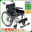 【MiKi/ミキ USG-1】車椅子 軽量 折り畳み 自走介助兼用 車いす 車イス アルミ製 送料無料|