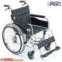 車椅子 軽量 折り畳み【MiKi/ミキ M-1シリーズ MPN-43