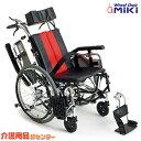 車椅子 折り畳み 【MiKi/ミキ TRシリーズ TR-1】 自走