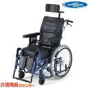 車椅子 【日進医療器 ティルト&リクライニング MAJES