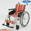 車椅子 軽量 折り畳み 【日進医療器 NA-400シリーズ A