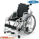 ◆3,000円オフクーポン配布!◆車椅子【日進医療器 座席