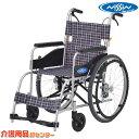車椅子 【日進医療器 NEO-1】 自走介助兼用 車いす 車椅子 車イス 送料無料