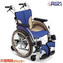 車椅子 軽量 折り畳み【MiKi/ミキ Skit(スキット)六