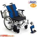 車椅子 軽量 折り畳み 【MiKi/ミキ MEFシリーズ MEF-2