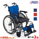 車椅子 軽量 【MiKi/ミキ CRTシリーズ カルッタ CRT-1