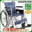 車椅子 折り畳み 【カワムラサイクル KR801Nソフト】