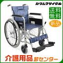 車椅子 折り畳み 【カワムラサイクル KR801N-VS バリューセット】 自走式 車いす 車椅子 車