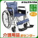 車椅子 折り畳み 【カワムラサイクル KR801Nソフト-VS バリューセット】 自走式 車いす 車