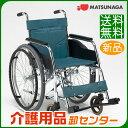 車椅子 折り畳み【松永製作所 DM-91】自走式 車いす