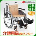 車椅子 折り畳み 【松永製作所 CM-220】 自走式 車いす 車椅子 車イス スチール製 肘跳ね上