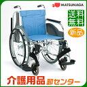 車椅子 折り畳み 【松永製作所 CM-250】 自走式 車いす 車椅子 車イス スチール製 肘跳ね上