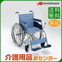 車椅子 折り畳み 【松永製作所 CM-62】自走式 片手操作 車いす 車椅子 車イス スチール製