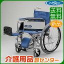 車椅子 折り畳み 【日進医療器 ND-14】 自走式 車いす