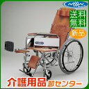 車椅子 折り畳み 【日進医療器 ND-15】 自走式 車いす