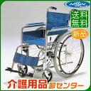 車椅子 折り畳み 【日進医療器 NS-1】 自走式 車いす