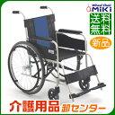 車椅子 折り畳み【MiKi/ミキ FE-3】自走式 車いす 車イス スチール製【送料無料】|介護用品