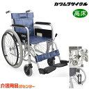 車椅子 折り畳み 【カワムラサイクル KR801N-VS バリューセット】 自走式 車いす 車椅子 車イス スチール製 カワムラ 車椅子 送料無料