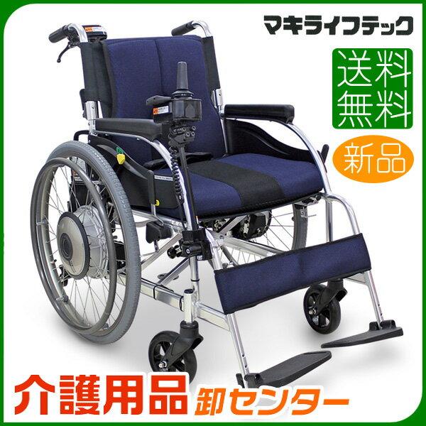 車椅子【マキテック(マキライフテック) 電動ユニ...の商品画像