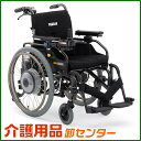 電動車椅子【YAMAHA】JWアクティブ PLUS+ Pタイプ 車椅子 車いす 車イス くるまいす 送料無